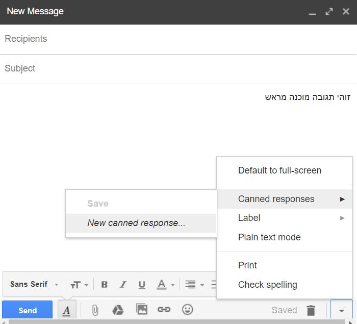 תגובות אוטומטיות אימייל